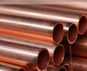 Copper Nickel Pipes & Tubes  manufacturers offers Copper Nickel Seamless Pipes